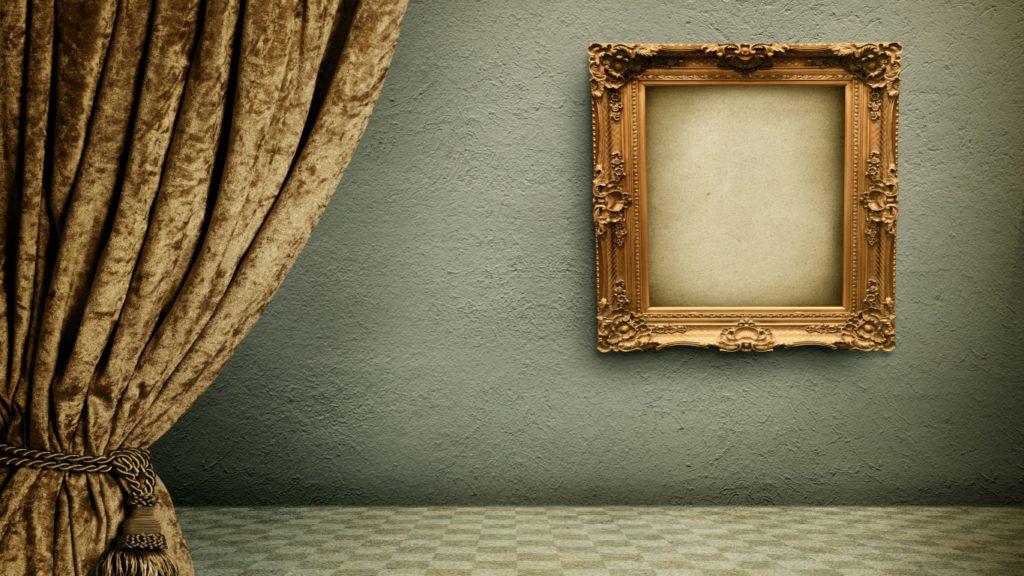 пустые стены, иллюстрация