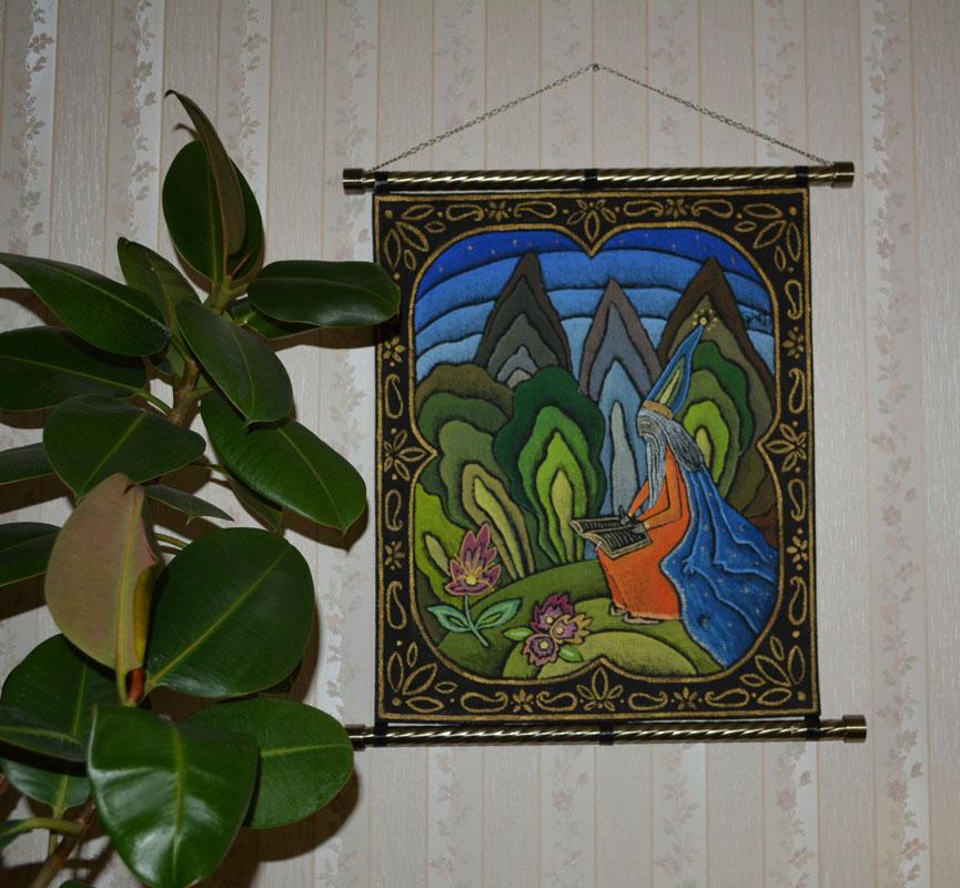 картина Мудрец и фикус, картина с оформлением