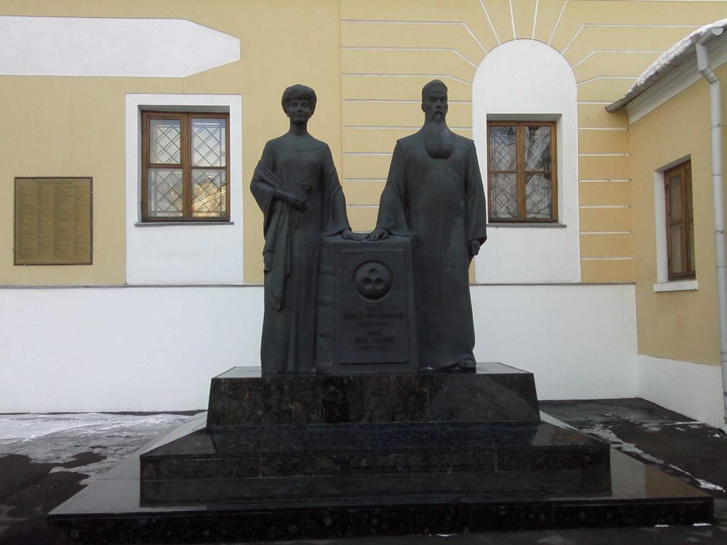 музей Рериха в Москве - экскурсия и концерт