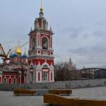 парк Зарядье художник-сочинитель Мария Текун maryatekun.ru фото 6