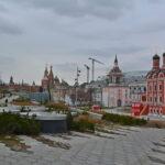 парк Зарядье художник-сочинитель Мария Текун maryatekun.ru фото 7