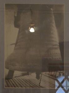 Древний Звенигород исторический музей Большой Благовестный Колокол история maryatekun.ru