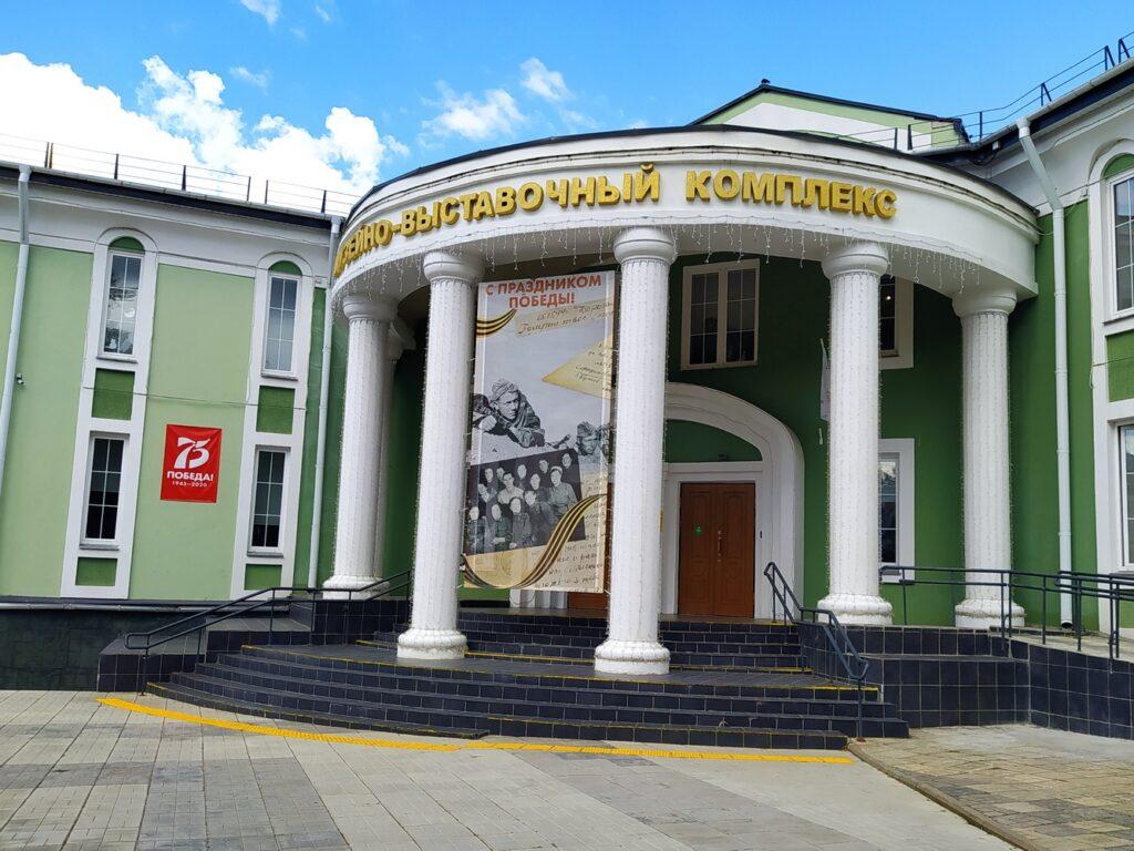 Краеведческий музей и галерея в Дмитрове